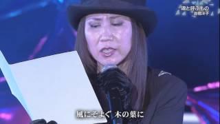 2015.12.12 中テレ祭り2015 水木一郎、高橋洋子スペシャルライブ 新世紀...
