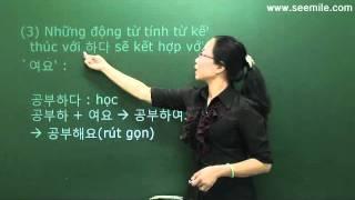 (Vui học hội thoại tiếng Hàn) 8.Bây giờ là mấy giờ? 지금 몇시예요? by seemile.com