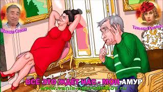 Песня кощея и змеи. Поют Михаил Светин и Татьяна Орлова.