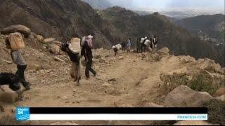 اليمن: سكان تعز يلجأون إلى مسالك جبلية وعرة لتجنب الحصار