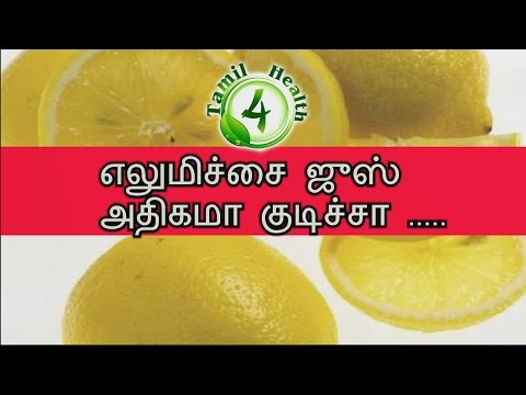 Side Effects of Lemon Juice You Didn't Know About