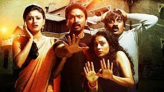 Yaamirukka Bayamey Tamil Movie Comedy Scenes || Krishna , Rupa Manjari , Oviya || Full HD