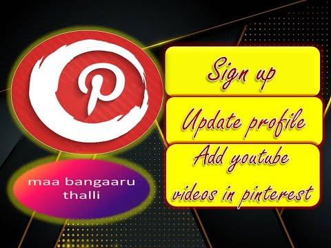 login | pinterest | create account procedure | signup | maa bangaru tali