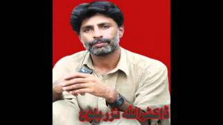 dr.Allah Nazar Baloch interview by BBC