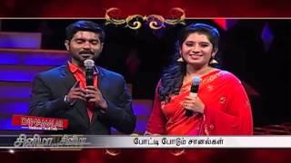 Heavy Competition Between Two Channels in Tamilnadu spl tamil cinema video hot news | Star Vijay Tv Vs Zeetamil Tv