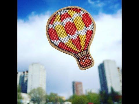 Воздушный шар - елочная игрушка от Дивной вишни