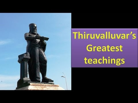 thiruvalluvar essay in tamil language Today tamil, with its rich literature dating from 'tholkappiyam' and 'thirukkural' is a language of the majority of the people in tamilnadu, and an expression of their culture tamilians are proud of their culture and love to spread it.