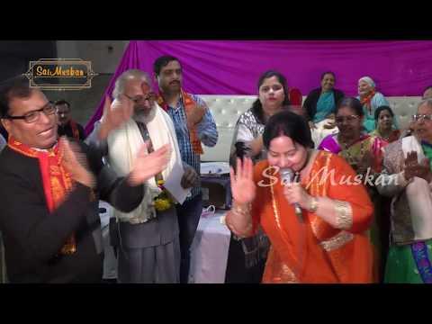 Aaj Khushiyan Te Khere Tere Karke - Moti Mehta Jee - Ashok Vihar
