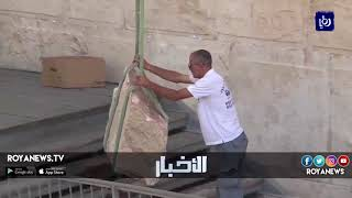 سقوط حجر من سور المسجد الأقصى يثير خشية الأوقاف من انهيارات أخرى - (26-7-2018)