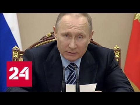 Путин: Россия - на втором месте в мире по экспорту оружия