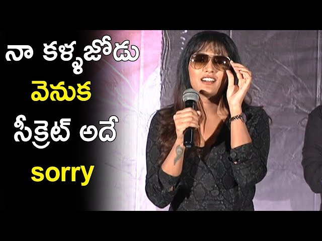 Esha Rebba Speech at Subramaniapuram Movie Trailer Luanch | Sumanth | Akhil | Life Andhra Tv