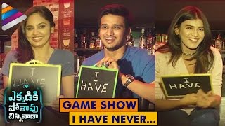 Ekkadiki Pothavu Chinnavada Movie Team Funny Game Show | Nikhil | Hebah Patel | Nandita Swetha