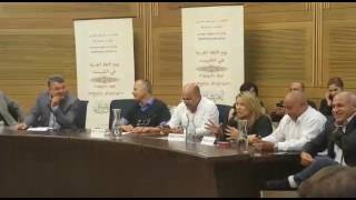 لماذا يُلقي يهودي إسرائيلي خطابا بالعربية في الكنيست؟