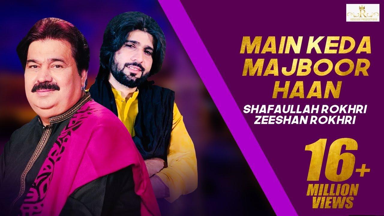 Download Main Keda Majboor Haan (Menu Neend Ni Andi  ) Shafaullah Rokhri Zeeshan Rokhri