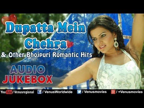 Dupatta Mein Chehra : Bhojpuri Romantic Hits || Audio Jukebox