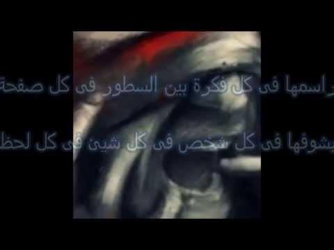 El Joker Ft El-Kabt with Lyrics / الجوكر و مهاب الكبت بالكلمات