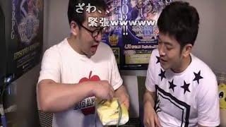 2016/05/17放送 『PSO2アークス広報隊!』とは… 『PSO2』の面白さを広く...