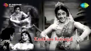 Kaakkum Karangal | Azhagiya Rathiye song