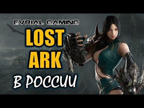 Батл мастер (Аватар) в Lost Ark Online (официальный русский сервер) By Evrial