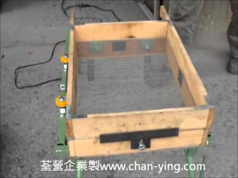 New Sand Sieving Machine electric soil sifting sieve 篩砂機 電動ふるい機 雙層篩選機