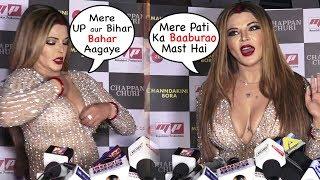 Rakhi Sawant's Back To Back FUNNY MOMENTS At Chappan Churi Song Launch
