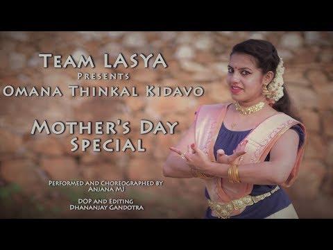 Mother's Day Special | Omana Thinkal Kidavo | Team Lasya