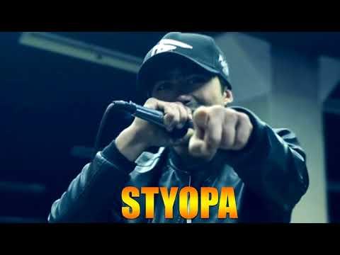 STYOPA - Бехтарин трекош/Best music