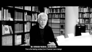 「劉小康決定設計」展覽訪問錄像 : 原研哉先生(日本)