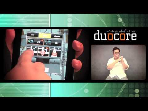 มารีวิว SpeedNAVI ตัวเต็มกับ Duocore