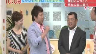 2014.6.9 TKUテレビ熊本「かたらんね」 熊本の若大将?!