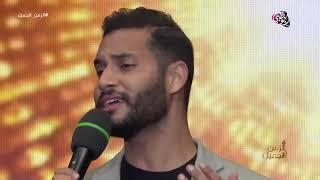 أداء رائع من المغربي أيوب التجاني لأغنية نداني حضنك