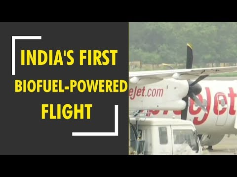 India's first biofuel-powered flight to be tested today