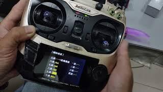 翔大模型_AT9S  接收強度RSSI 疊加在穿越機的螢幕使用步驟