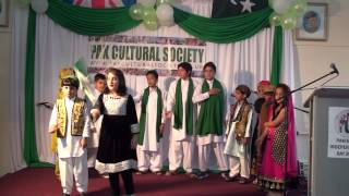 Pak Cultural Society   Pakistan Independence Day 2015 Tera Pakistan Hai ye Mera