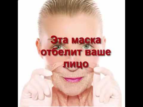 Очищение кишечника - e-