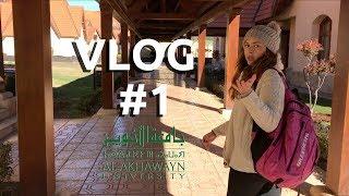 Discover Al Akhawayn University in Ifrane   تعرف على جامعة الأخوين في إفران