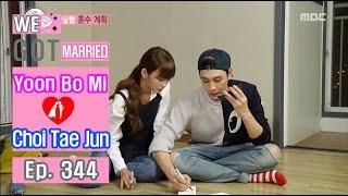 [We got Married4] 우리 결혼했어요 - Taejun ask Zico to buy sofa?! 20161022