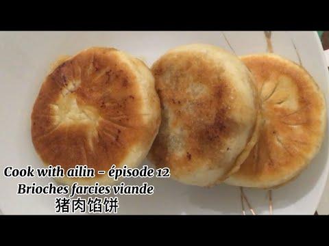 brioches-farcies-viande-à-la-poêle-/-猪肉馅饼-/-recette-chinoise