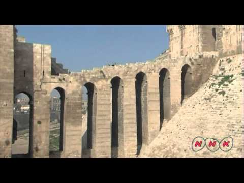 Ancient City of Aleppo (UNESCO/NHK)
