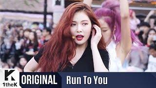 HyunA - RED