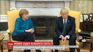 Офіційна зустріч Трампа та Меркель породила нові кепкування у соцмережах
