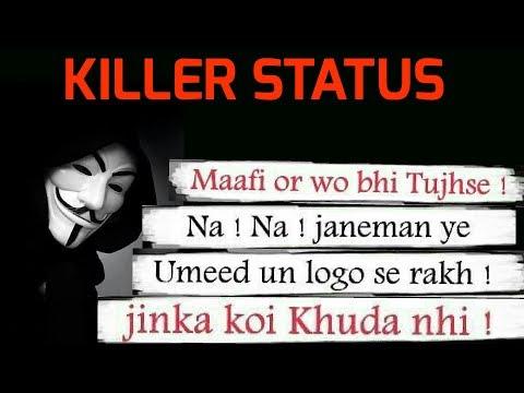 Killer Status For Boys |Attitude Whatsapp Status In Hindi | Killer Attitude Status|Attitude Shayari