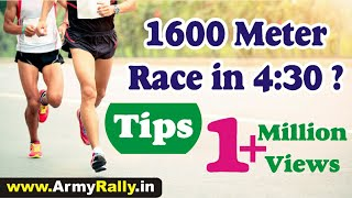 How to Run 1600 Meter in 4:30 Minutes How To prepare 1600 Meter Race in 15 day Running Tips in Hindi