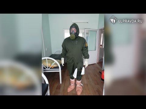 Ульяновский врач-инфекционист откровенно поговорил о коронавирусе