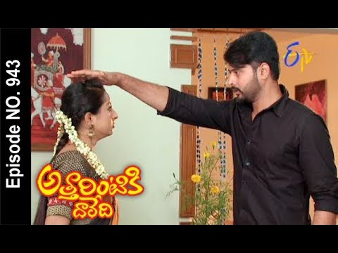 Attarintiki Daredi | 13th November 2017 | Full Episode No 943| ETV Telugu