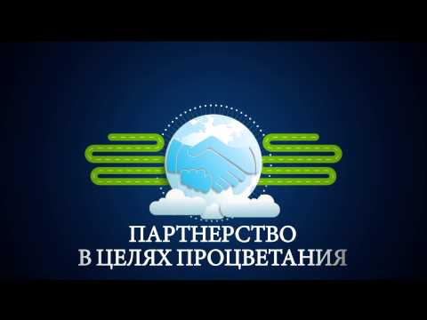 Creating shared prosperity-safeguarding the environment- Russian