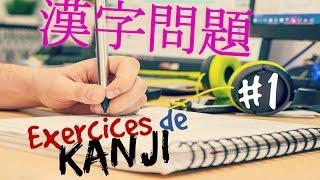 EXERCICES DE KANJI #1 - Révision des cours de japonais 1 à 6