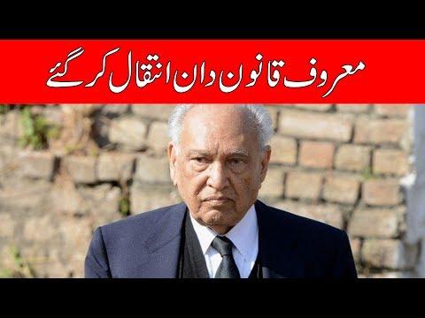 Senior Lawyer Sharifuddin Pirzada Passes Away At 94   24 News HD
