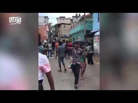 斯里兰卡遭遇第九次爆炸:人为引爆可疑车辆上的炸弹装置-新京报·我们视频