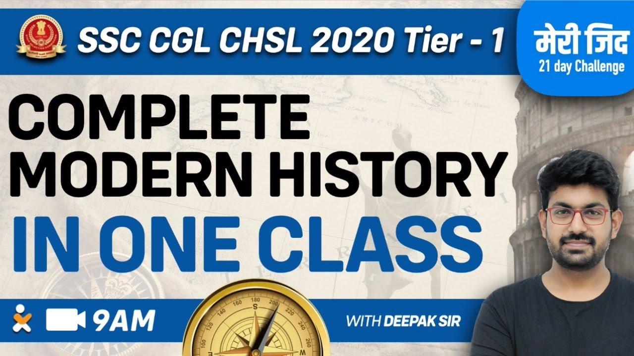 Download Meri Zid 21   Complete Modern History in 1 Class   SPL Class   Deepak Sir (SSC CGL CHSL 2020 Tier1)